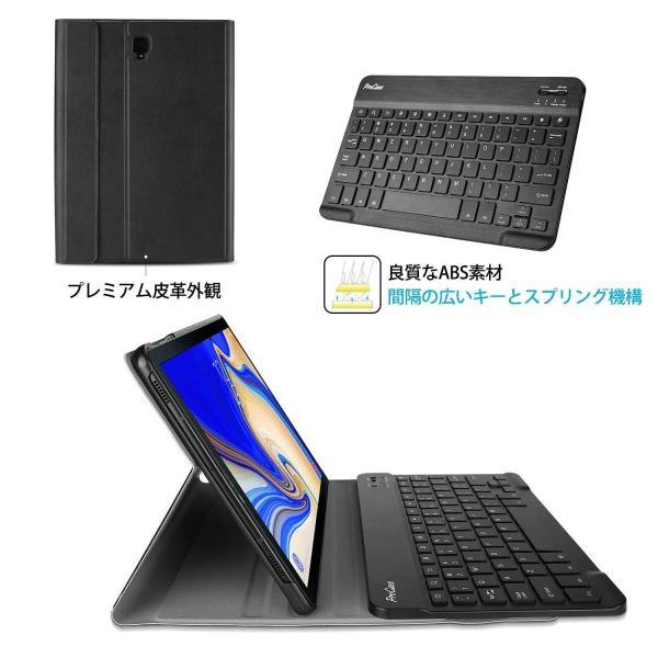 ProCase Galaxy Tab A 10.5 キーボード ケース スリム 軽量 スマート カバー 磁気 無線 キーボード 取り外し可
