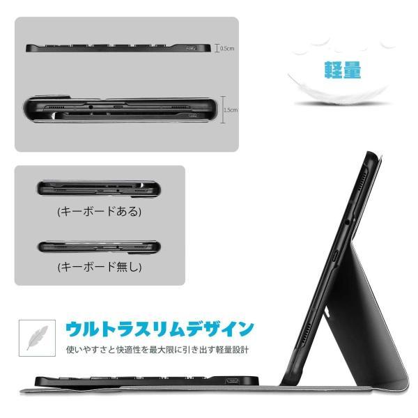 ProCase Galaxy Tab S4 10.5 キーボード ケース スリム 軽量 スマート カバー 磁気 無線 キーボード 取り外し可