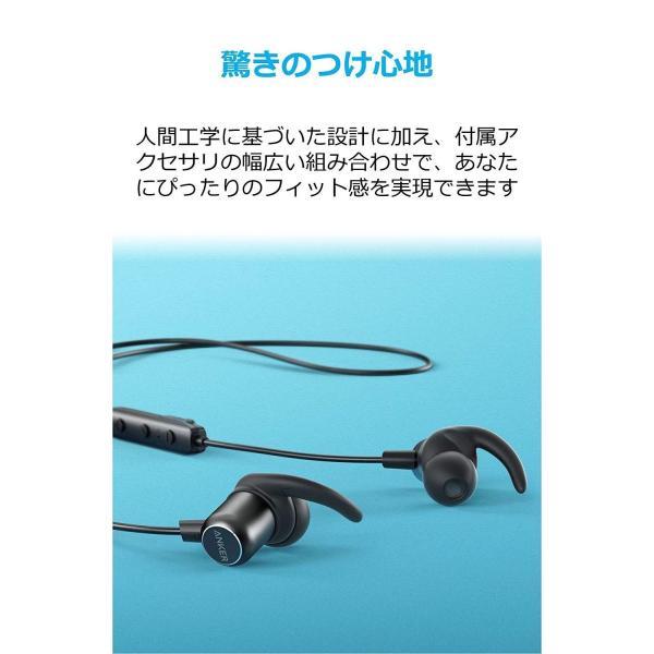 Anker SoundBuds Slim+ (カナル型 Bluetooth ワイヤレスイヤホン) Qualcomm? aptX? audio|lucia0322