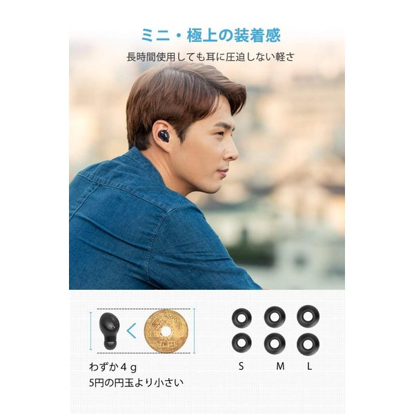 Dudios Zeus Mini Bluetooth イヤホン 片耳 高音質 「Bluetooth 5.0」 自動ペアリング 2台同時接続