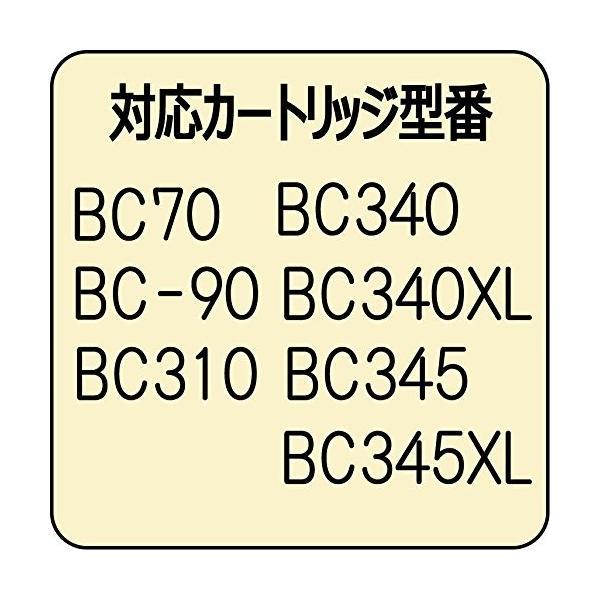 (NBC340BK3)ゼクーカラー キャノン BC-345 BC-340 BC-310 BC-90 BC-70 用 詰め替えインク(器具付)|lucia0322|04