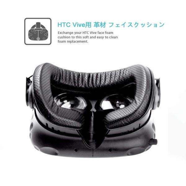 HTC Vive用 革材 フェイスクッション 18mm 6mm 2個セット VR MASK HTC VIVE フェイス クリーニングキット|lucia0322