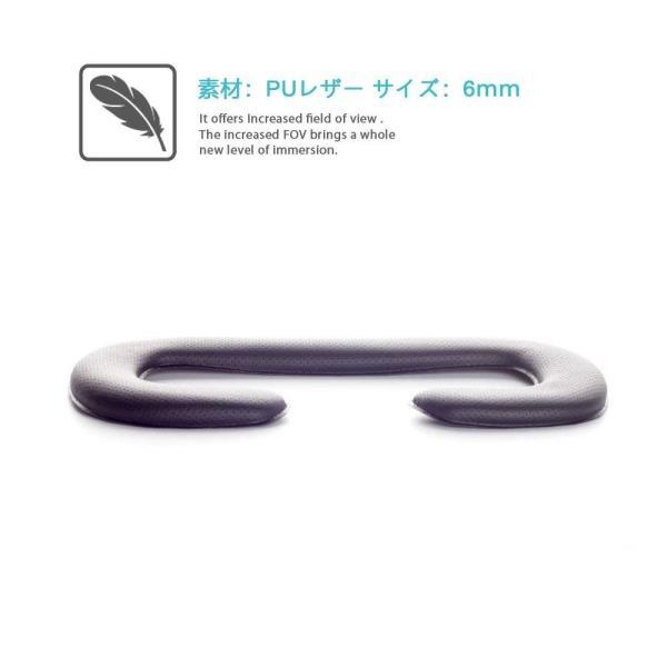 HTC Vive用 革材 フェイスクッション 18mm 6mm 2個セット VR MASK HTC VIVE フェイス クリーニングキット|lucia0322|04