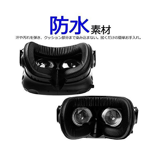 MOMOS VR 防水フェイスクッション (2個セット) HTC Vive用 汚れ防止 拭くだけお手入れ簡単|lucia0322