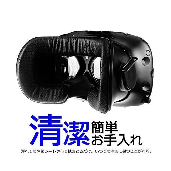 MOMOS VR 防水フェイスクッション (2個セット) HTC Vive用 汚れ防止 拭くだけお手入れ簡単|lucia0322|06