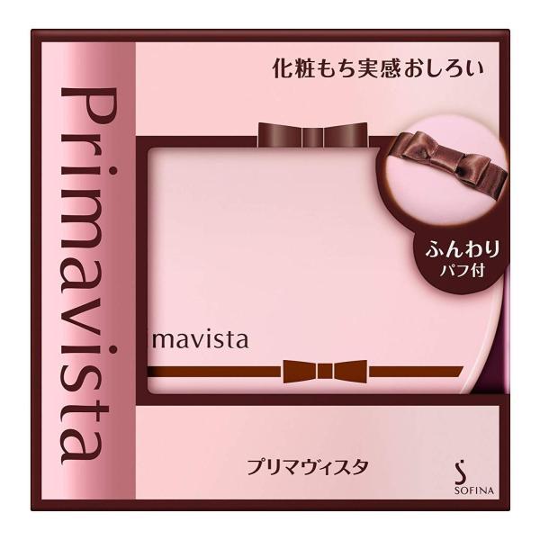 プリマヴィスタ 化粧もち実感 おしろい 12.5g(フェイスパウダー)|lucia0322|06