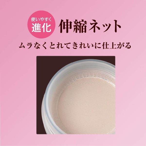 プリマヴィスタ 化粧もち実感 おしろい 12.5g(フェイスパウダー)|lucia0322|10