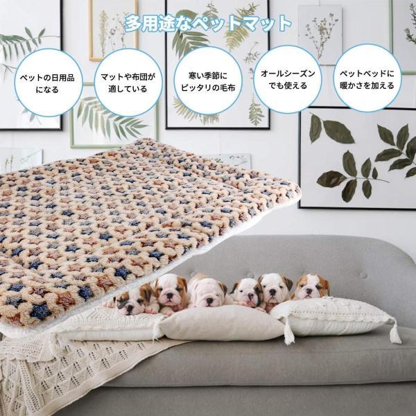 Dopet ペットマット 犬猫ペット用 ブランケット ワンちゃん ネコちゃん ペット用ベッド マット クッション 布団 毛布 マット タオル