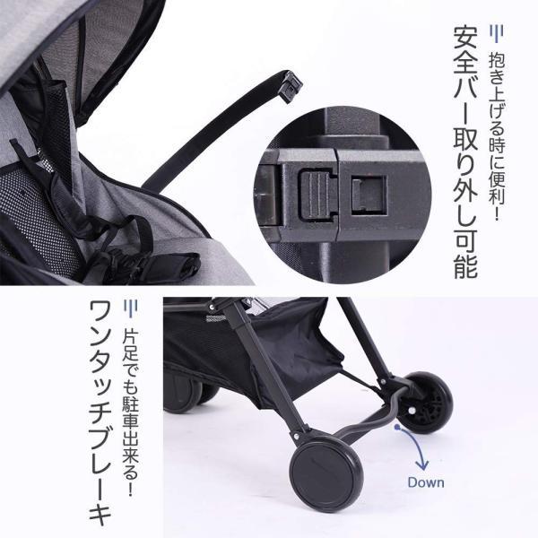 (newjp) b型ベビーカー 軽量4.1kg ハイシート コンパクト 片手開閉タイプ (灰色)|lucia0322|04