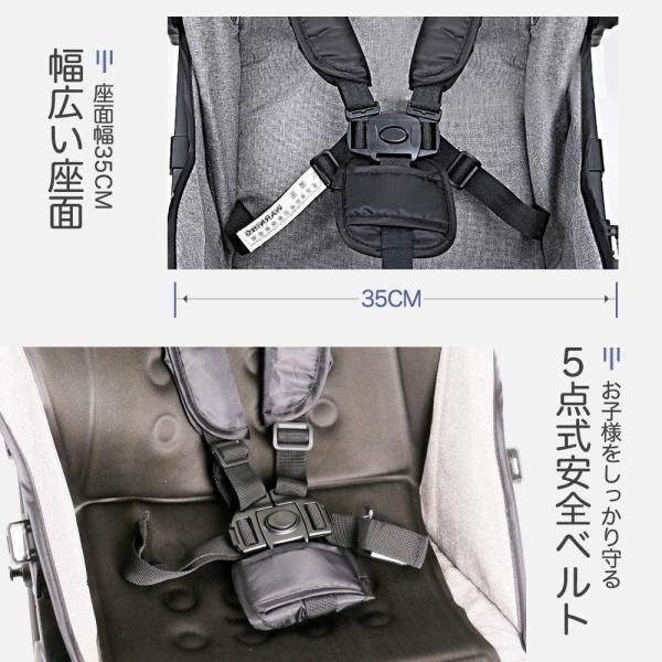 (newjp) b型ベビーカー 軽量4.1kg ハイシート コンパクト 片手開閉タイプ (灰色)|lucia0322|06