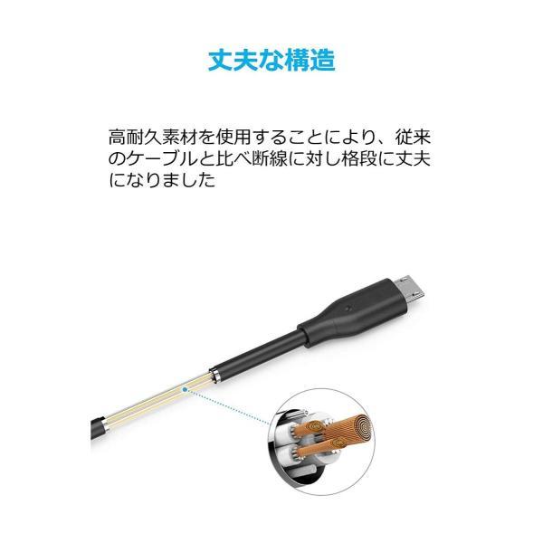 3本セットAnker PowerLine Micro USB ケーブル 急速充電・高速データ転送対応Galaxy Xperia Androi lucia0322 04