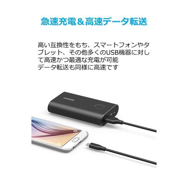 3本セットAnker PowerLine Micro USB ケーブル 急速充電・高速データ転送対応Galaxy Xperia Androi lucia0322 05