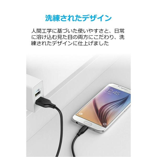 3本セットAnker PowerLine Micro USB ケーブル 急速充電・高速データ転送対応Galaxy Xperia Androi lucia0322 06