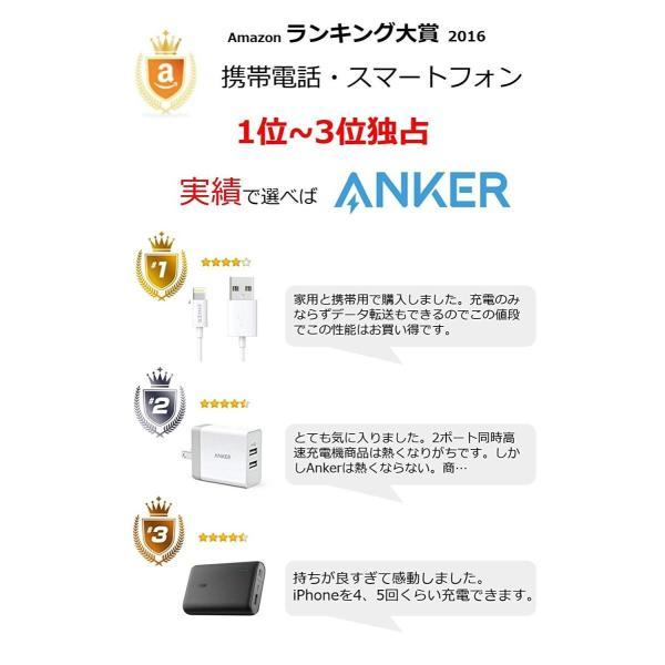 3本セットAnker PowerLine Micro USB ケーブル 急速充電・高速データ転送対応Galaxy Xperia Androi lucia0322 08