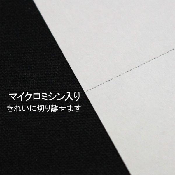 大王製紙 伝票用紙 A4 3分割ミシン入 2500枚 (500枚×5冊) JP10200167|lucia0322|06