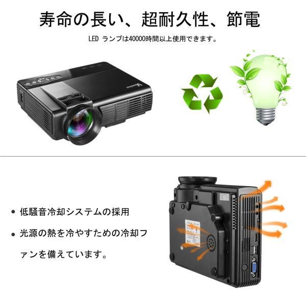 プロジェクター Vemico テレビ プロジェクター 1080P フルHD ホームシアター プロジェクター 1800ルーメン 台形補正 パソ