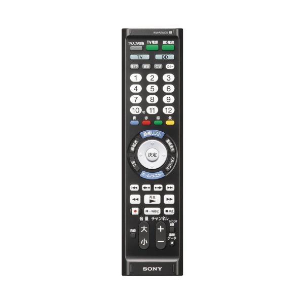 ソニー SONY マルチリモコン RM-PZ130D テレビ/BDレコーダ・プレーヤー操作可能 シルバー RM-PZ130D SB