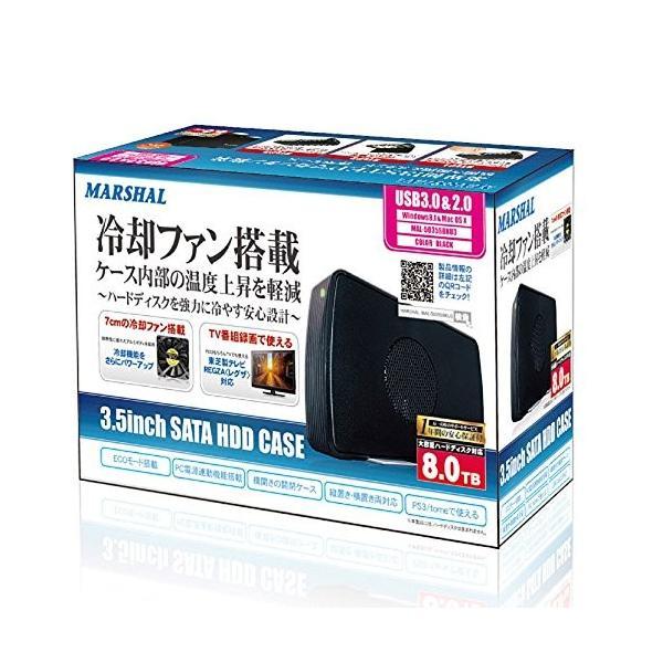 MARSHAL 3.5 冷却ファン付き 3.5インチ HDDケース USB3.0対応 MAL5035SBKU3 8TB対応 CS5264 化