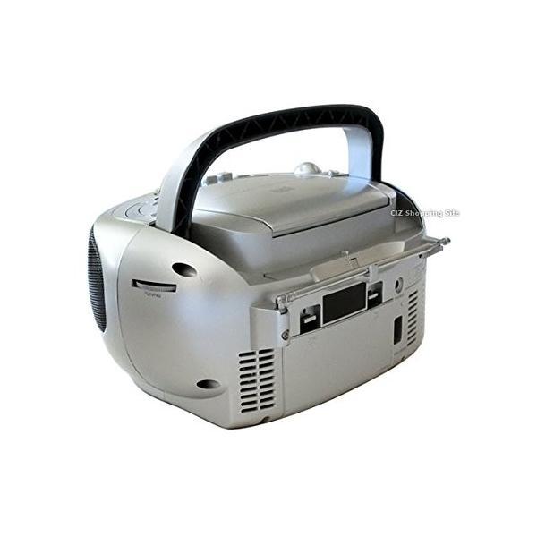 ラジカセ ベジタブル(Vegetable) CDラジカセ CDプレーヤー AM/FM ラジオ カセットプレーヤー GD-CD350