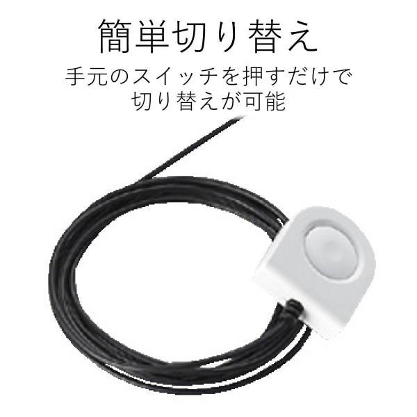 エレコム KVMスイッチ USB VGA 手元スイッチ 2台 KVM-KUSN|lucia0322|10