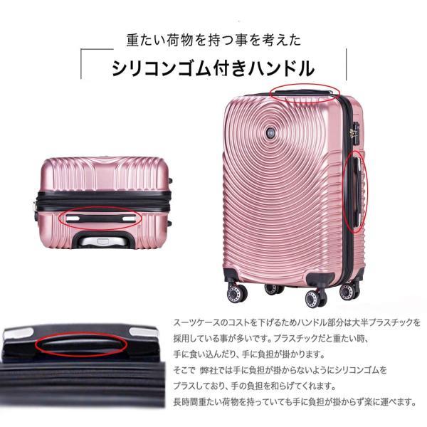 TTOバリジェリアTTOvaligeria スーツケース S機内持込 大型軽量 容量拡張 TSAロック搭載 静音 旅行用品 (S ローズゴー|lucia0322