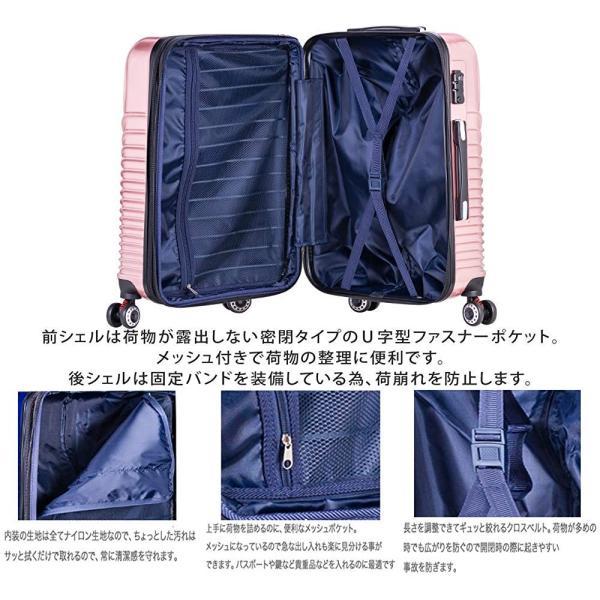 TTOバリジェリアTTOvaligeria スーツケース S機内持込 大型軽量 容量拡張 TSAロック搭載 静音 旅行用品 (S ローズゴー|lucia0322|04