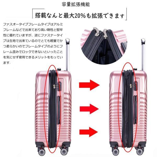 TTOバリジェリアTTOvaligeria スーツケース S機内持込 大型軽量 容量拡張 TSAロック搭載 静音 旅行用品 (S ローズゴー|lucia0322|06