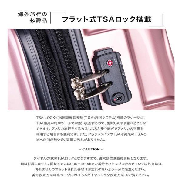 TTOバリジェリアTTOvaligeria スーツケース S機内持込 大型軽量 容量拡張 TSAロック搭載 静音 旅行用品 (S ローズゴー|lucia0322|08