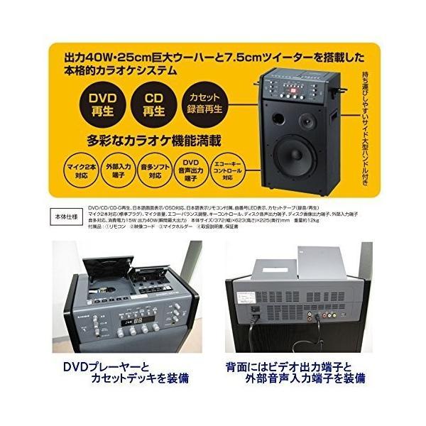 太知ホールディングス DVDカラオケシステム DVD-K100