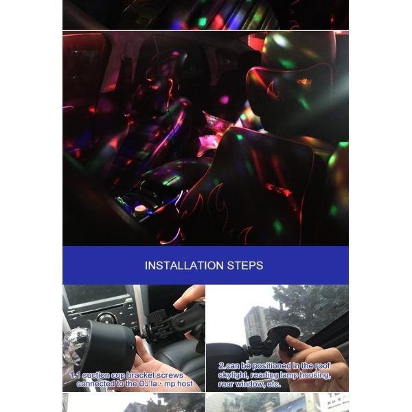 RMS ステージライト 最新舞台照明 ミラーボール イルミネーションLED 音楽と連動する 車専用パーティーライト 車内ディスコ スポットラ