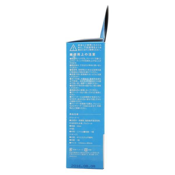 WAKI 3年美キープ シンク用プロクリーナー 30ml CLN002|lucia0322|03