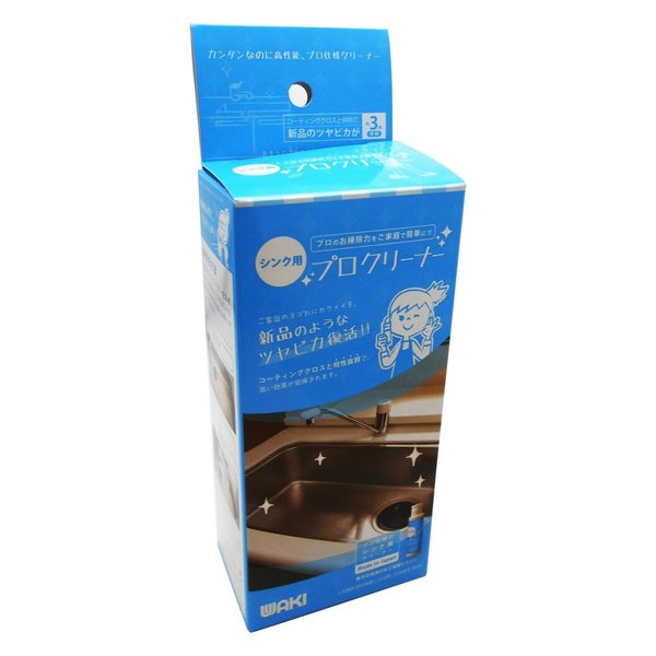 WAKI 3年美キープ シンク用プロクリーナー 30ml CLN002|lucia0322|04