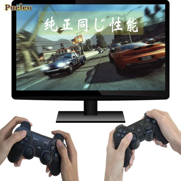 Pueleo PS3用 ワイヤレス デュアルショック3 ワイヤレスコントローラー 対応 日本語説明書 USB ケーブル付属(?) lucia0322 02