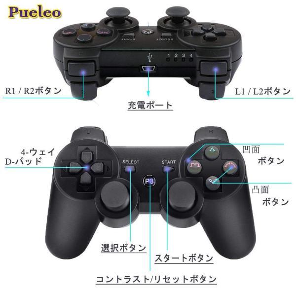 Pueleo PS3用 ワイヤレス デュアルショック3 ワイヤレスコントローラー 対応 日本語説明書 USB ケーブル付属(?) lucia0322 05
