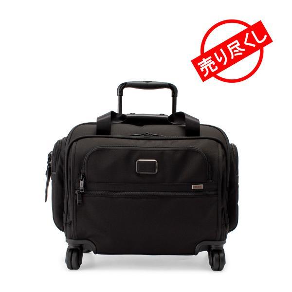 売り尽くし トゥミ TUMI キャリーバッグ ALPHA 3 アルファ3 コンパクト・4ウィール・ダッフル 1171641041