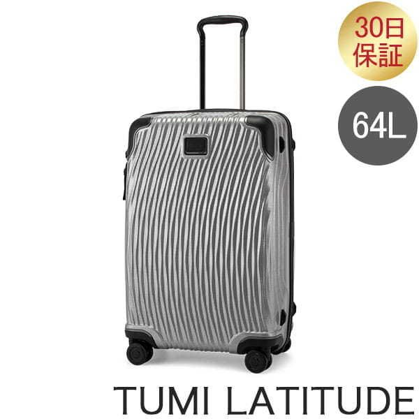 トゥミ TUMI スーツケース 64L ラティチュード ショート 0287664SLV/98561-1776 シルバー 4輪