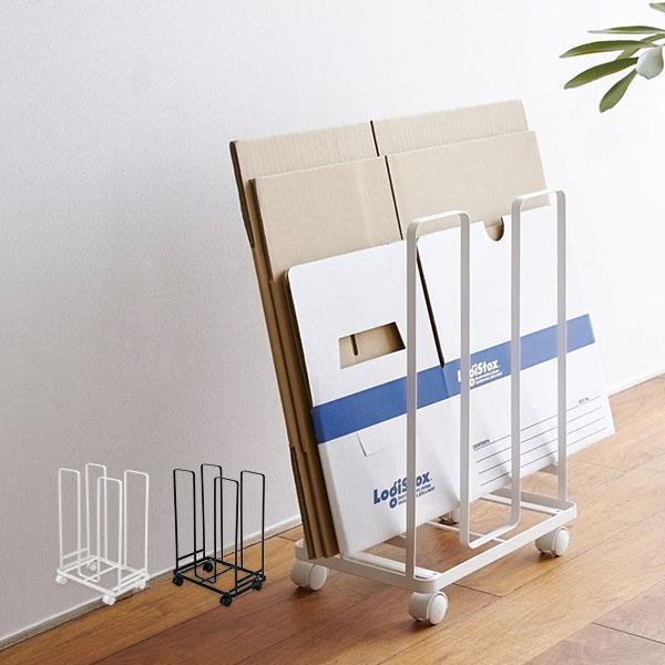 ダンボールストッカー tower タワー 山崎実業 ダンボール収納 段ボール 整理 ストッカー おしゃれ