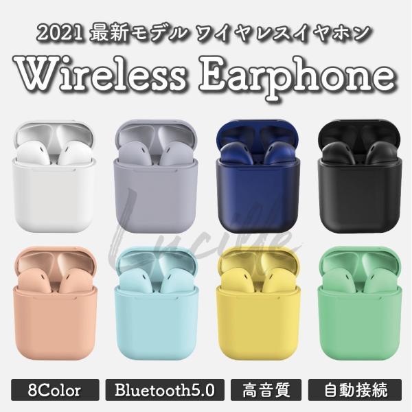 【国内即日発送】高評価9.6高品質正規品2020最新ワイヤレスイヤホン Bluetooth 5.0 両耳 片耳 マカロン 日本語説明 高音質の画像