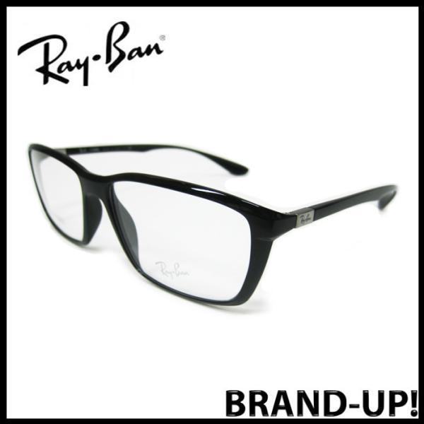 レイバン Ray Ban メガネ 眼鏡 ウエリントン ライトフォース メンズ レディース RB7018 5206 lucio