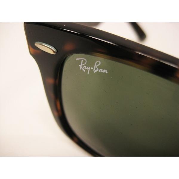レイバン Ray Ban サングラス ウエイファーラー 新作 RB2410-F 茶 メンズ 中古|lucio|05
