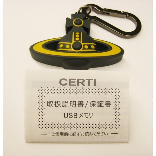 ヴィヴィアン ウエストウッド Vivienne Westwood USBメモリー オーブ型 2GB キーリング lucio 04