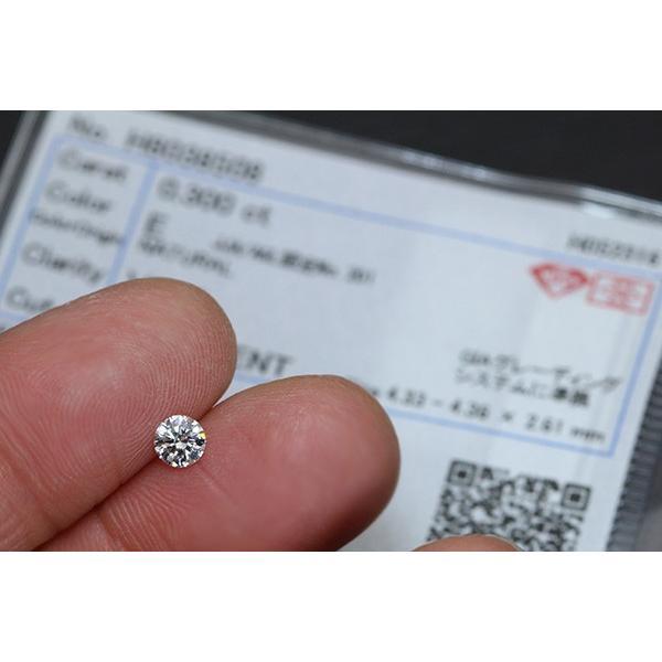 ダイヤモンド 0.30カラット ルース loose E VS2 3EXCELLENT H&C ソーティング付 /白・透明(ホワイト)/リフォーム エンゲージ 空枠/※クーポン対象外