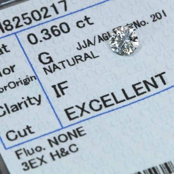 ダイヤモンド 0.360カラット ルース loose G IF 3EXCELLENT H&C ソーティング付 /白・透明(ホワイト)/ダイヤモンドルース/リフォーム エンゲージ 空枠/