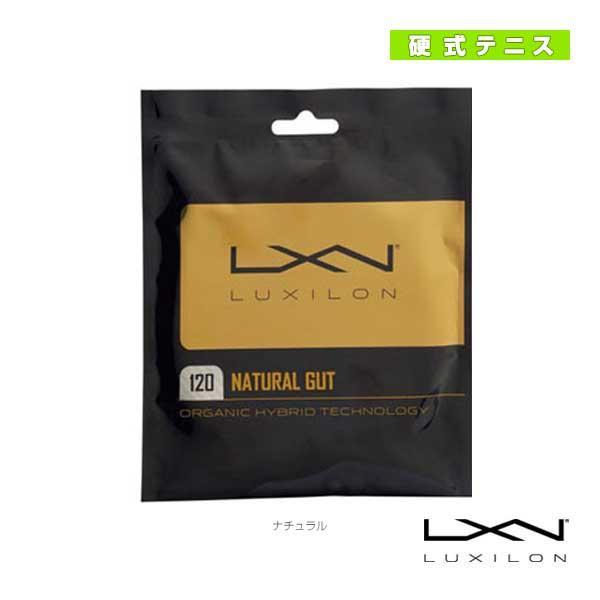 ルキシロン ストリング(単張)  LUXILON NATURAL GUT 120/ルキシロン ナチュラルガット 120(WR8302601120)