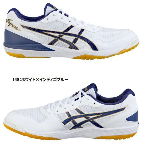 アシックス asics バレーボール シューズ ROTE JAPAN LYTE FF ローテジャパンライト 1053A002 ローカット|lucksports|11