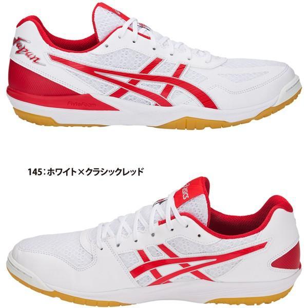 アシックス asics バレーボール シューズ ROTE JAPAN LYTE FF ローテジャパンライト 1053A002 ローカット|lucksports|05