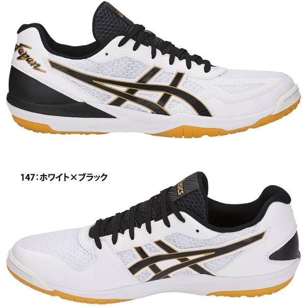 アシックス asics バレーボール シューズ ROTE JAPAN LYTE FF ローテジャパンライト 1053A002 ローカット|lucksports|08