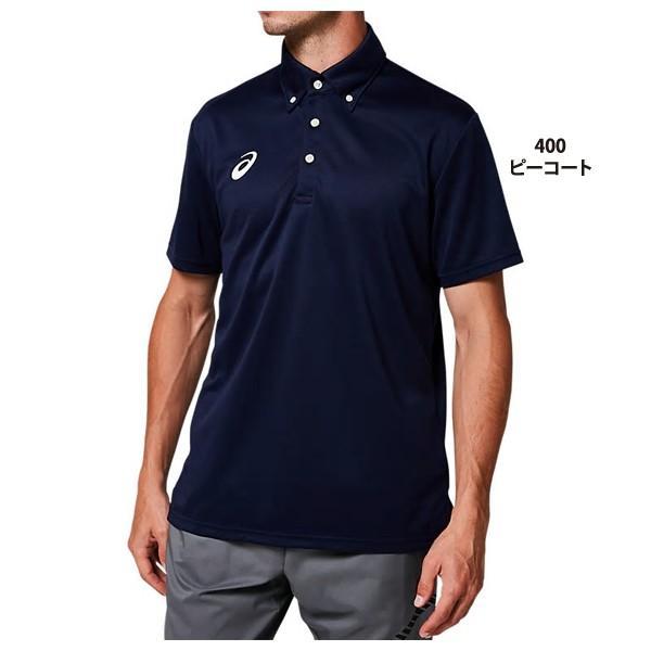 アシックス asics 半袖 ポロシャツ ボタンダウンシャツ 2031A682 メンズ|lucksports|02