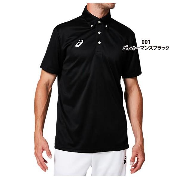 アシックス asics 半袖 ポロシャツ ボタンダウンシャツ 2031A682 メンズ|lucksports|06