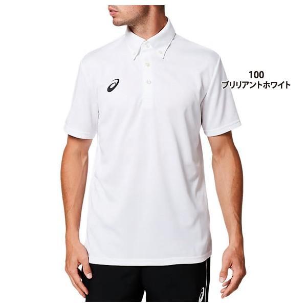 アシックス asics 半袖 ポロシャツ ボタンダウンシャツ 2031A682 メンズ|lucksports|08